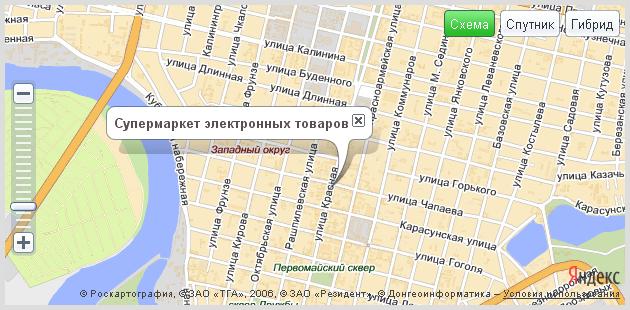 Пользователи могут добавить метку на Яндекс карту с целью отметить  местоположение объекта (фирмы, магазина, компании, предприятия, организации  или любого ... a5a52ece5aa