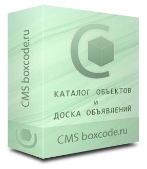 Доска объявлений boxcode V 8.2 nulled